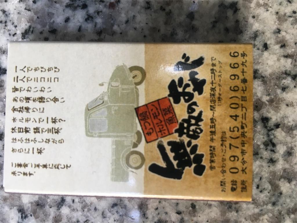 f:id:munakatatsuyoshi131:20170317125212j:image