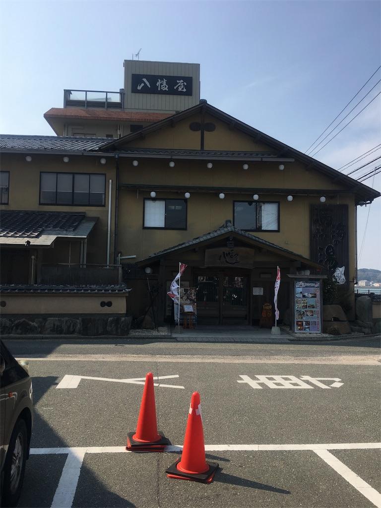 f:id:munakatatsuyoshi131:20170319155313j:image