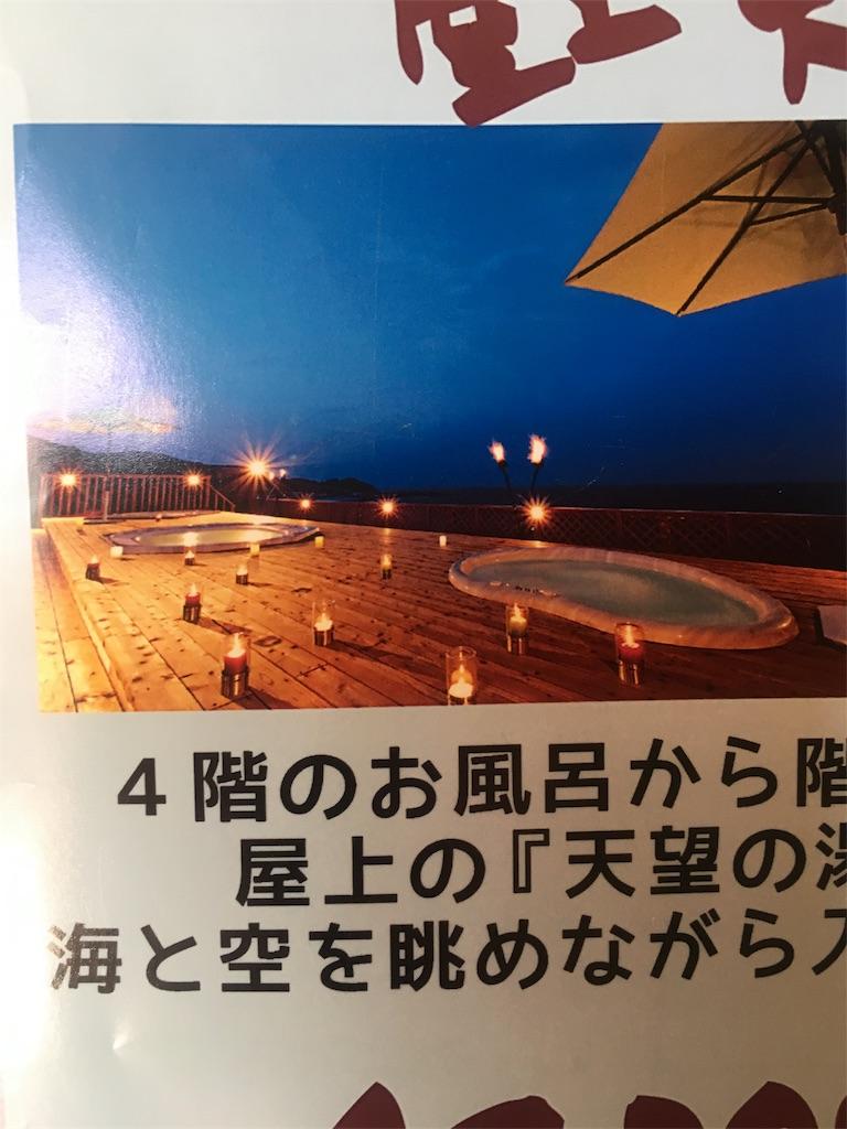 f:id:munakatatsuyoshi131:20170319155454j:image
