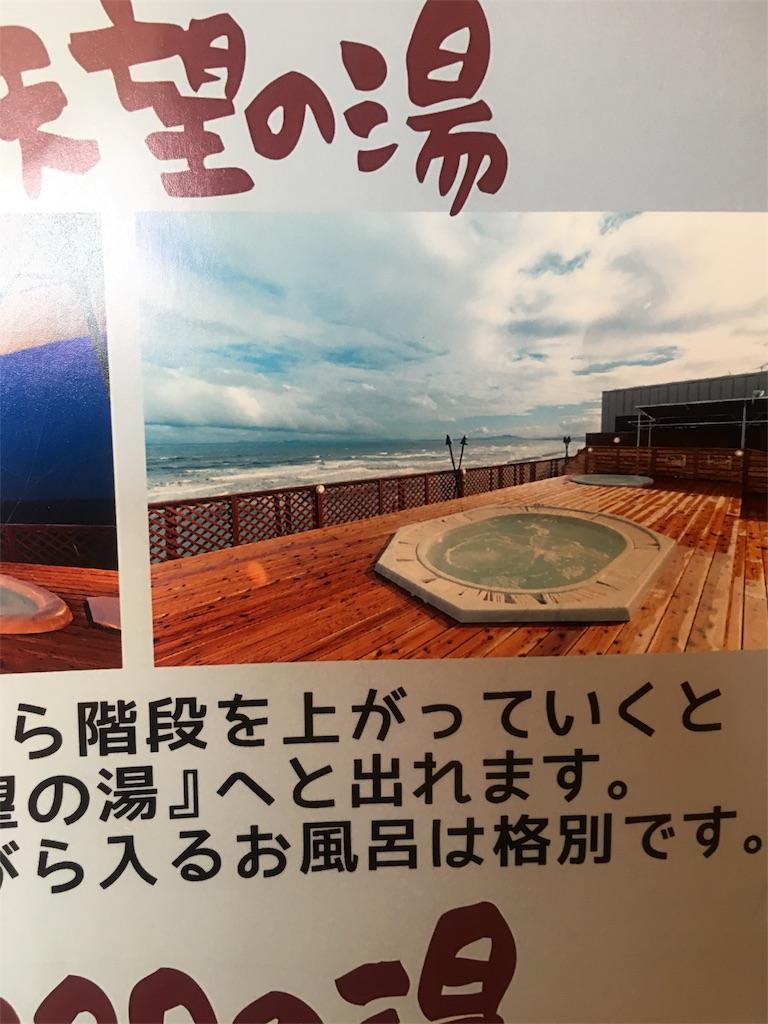 f:id:munakatatsuyoshi131:20170319155459j:image