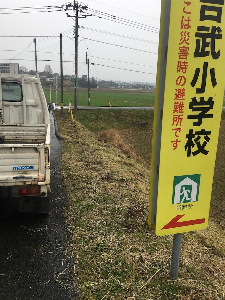 f:id:munakatatsuyoshi131:20170320143013j:image