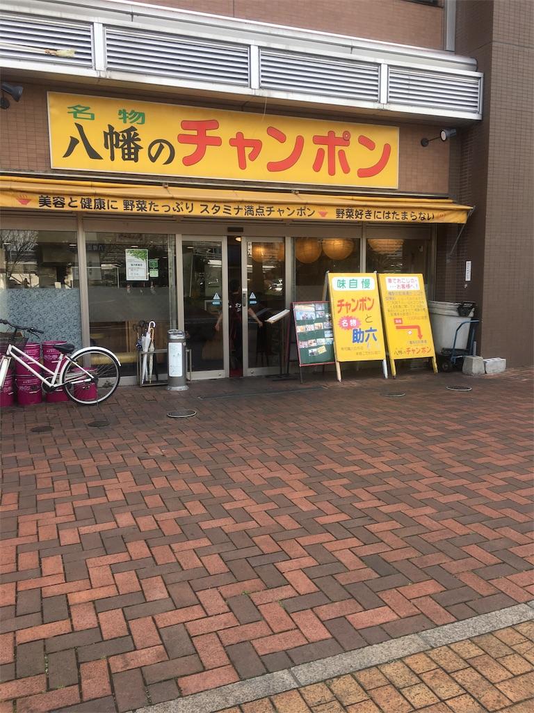 f:id:munakatatsuyoshi131:20170323162637j:image