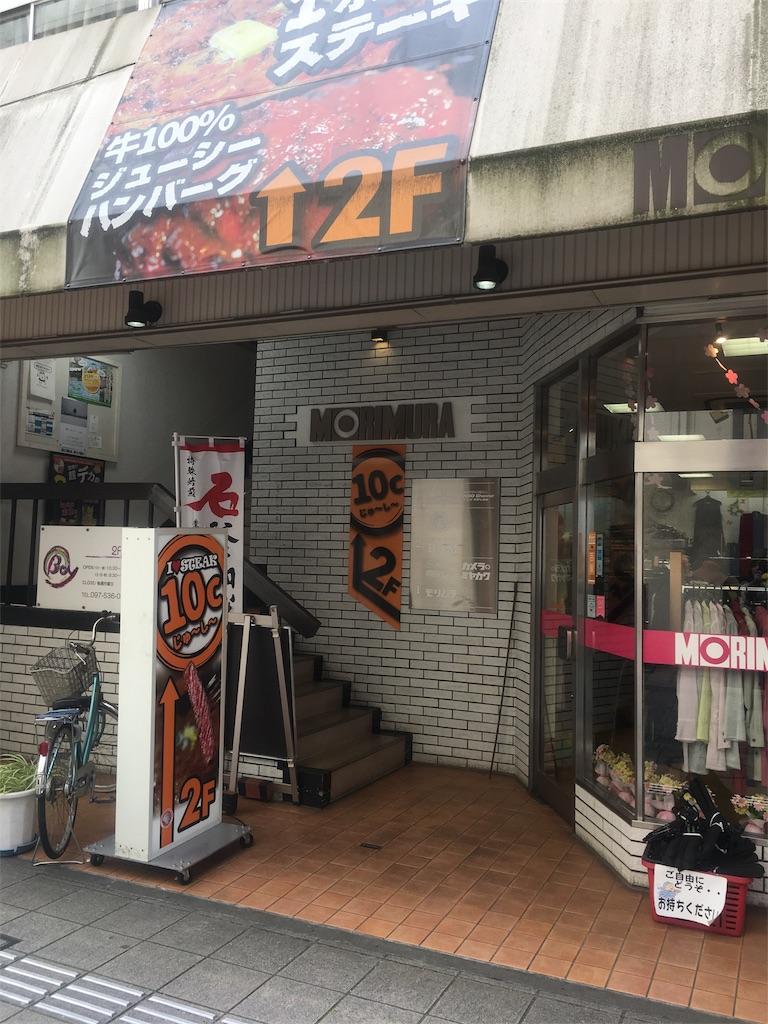 f:id:munakatatsuyoshi131:20170324152448j:image
