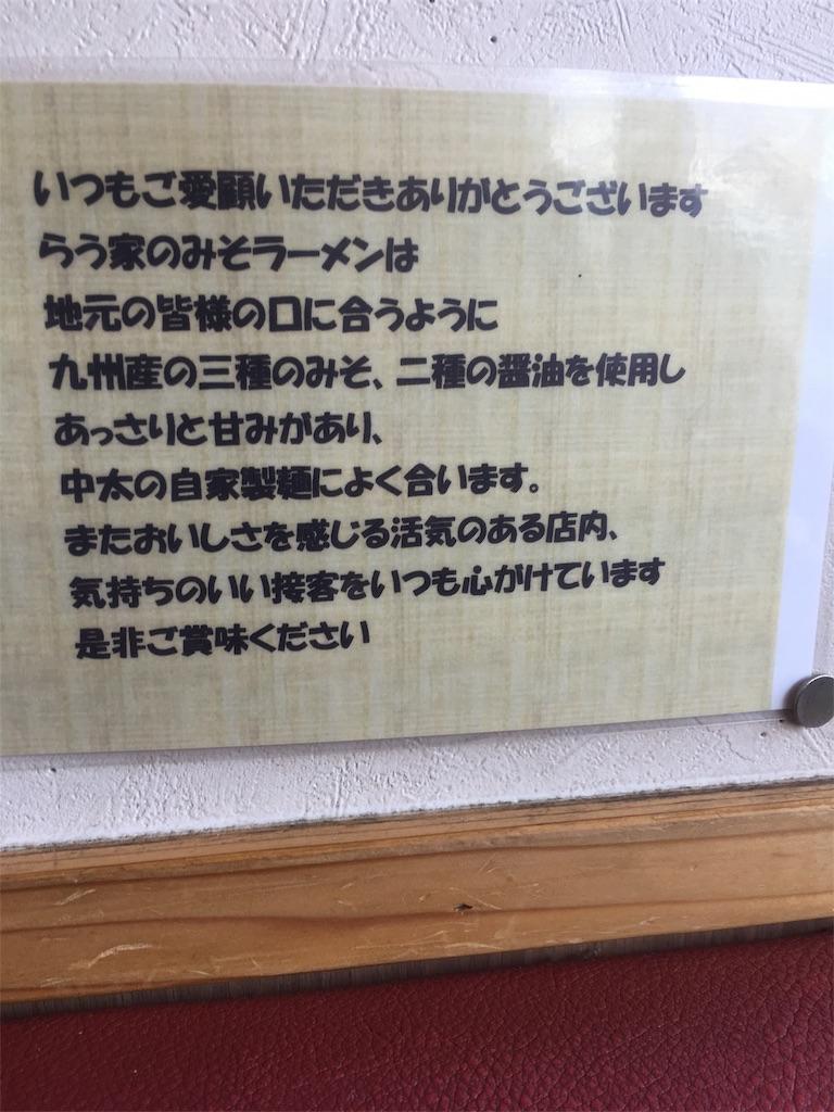 f:id:munakatatsuyoshi131:20170327145441j:image