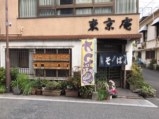 f:id:munakatatsuyoshi131:20170327150436j:plain