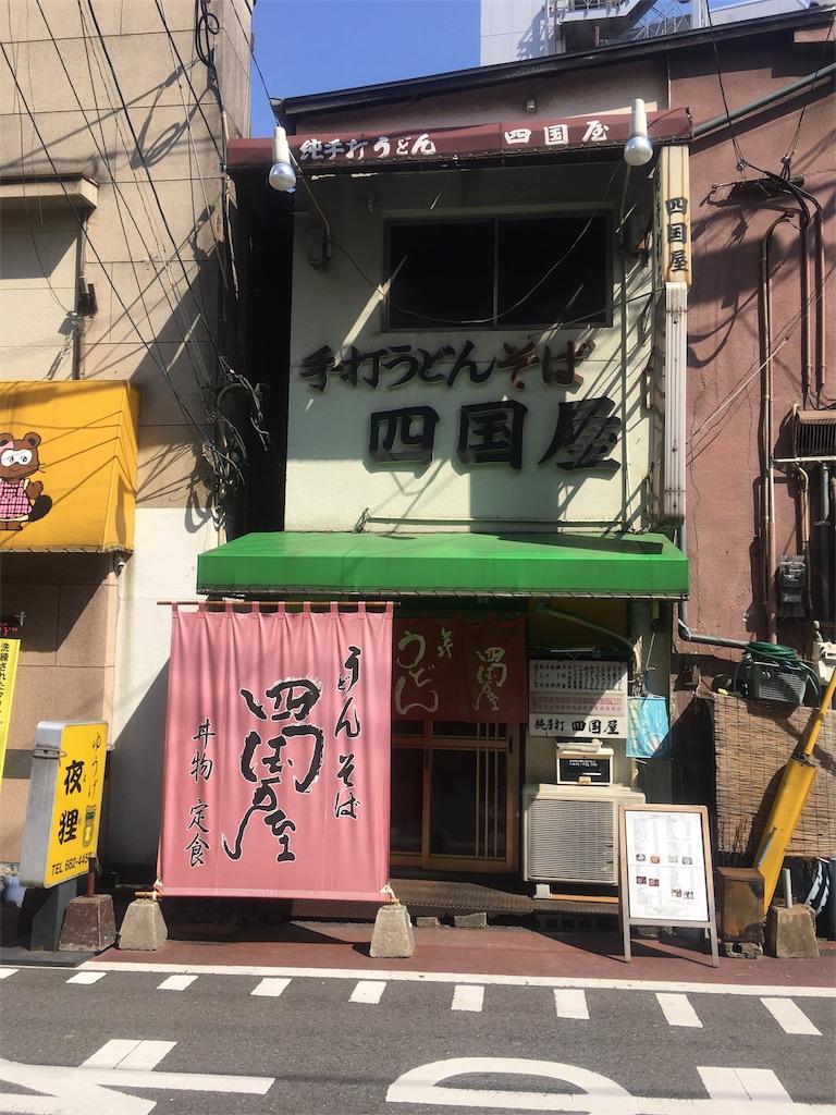 f:id:munakatatsuyoshi131:20170328142227j:image