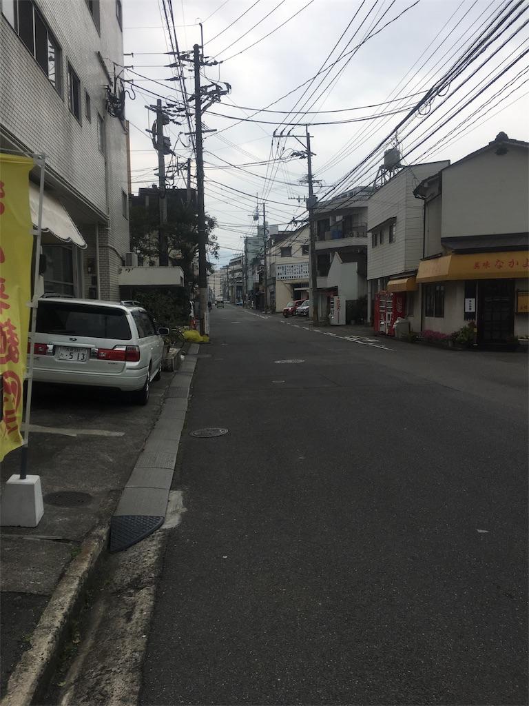 f:id:munakatatsuyoshi131:20170329174754j:image