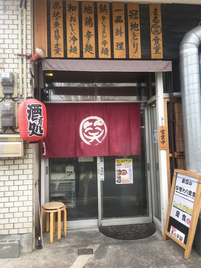 f:id:munakatatsuyoshi131:20170329174801j:image