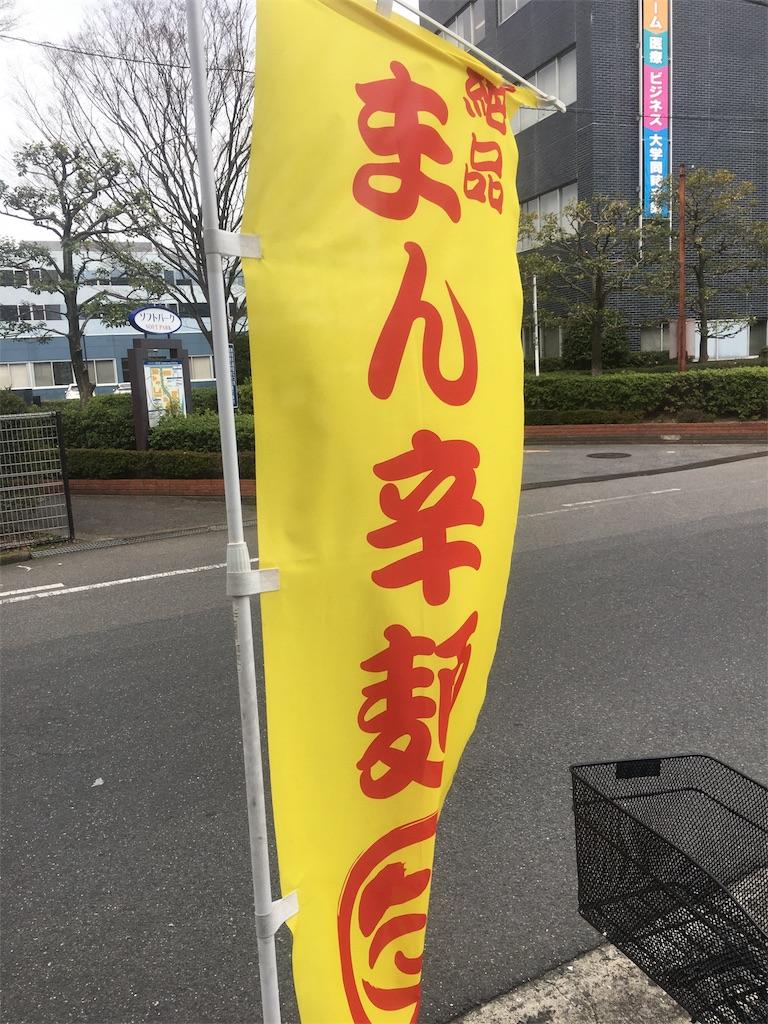 f:id:munakatatsuyoshi131:20170329174815j:image
