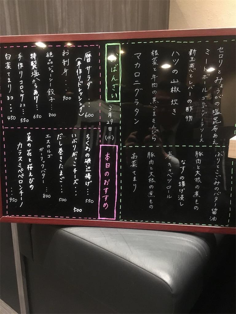 f:id:munakatatsuyoshi131:20170330003713j:image