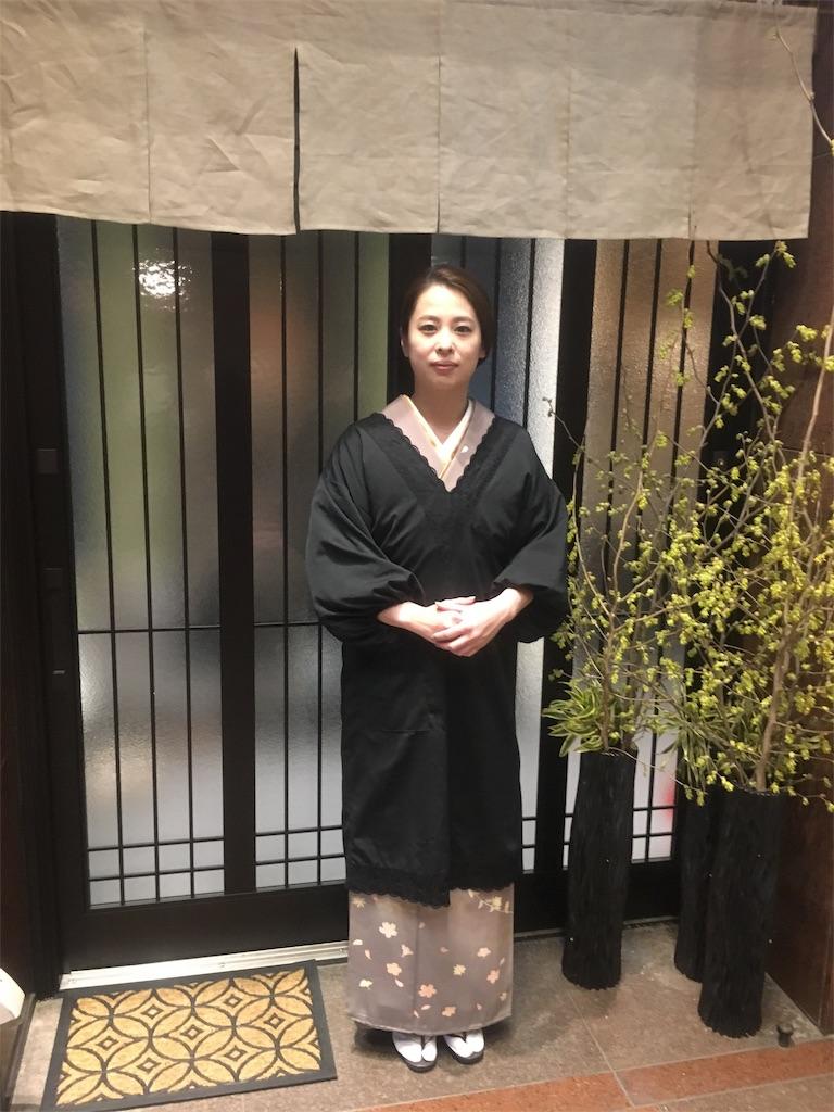 f:id:munakatatsuyoshi131:20170330003742j:image