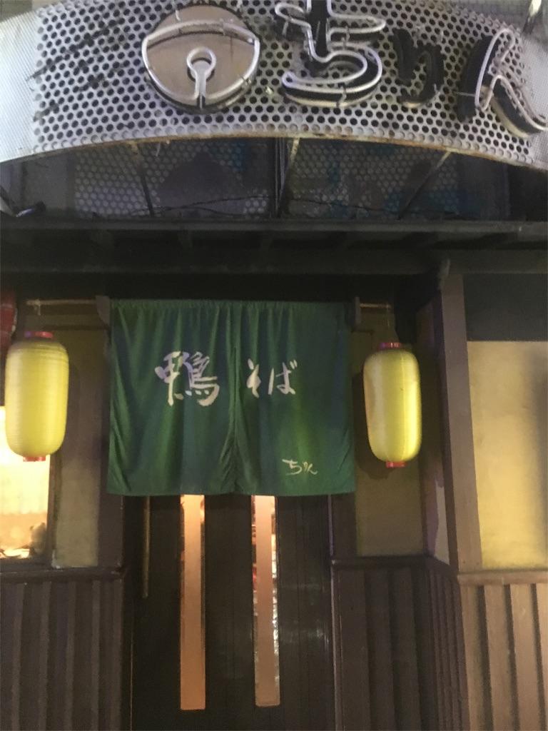 f:id:munakatatsuyoshi131:20170330003949j:image