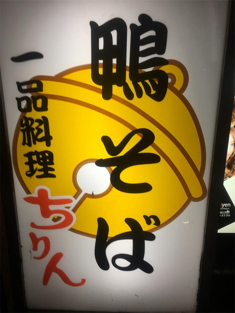 f:id:munakatatsuyoshi131:20170330004001j:image