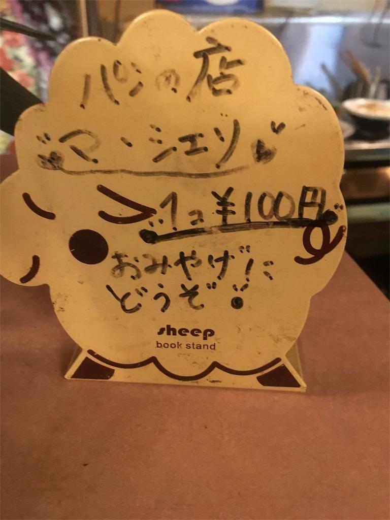 f:id:munakatatsuyoshi131:20170330004043j:image