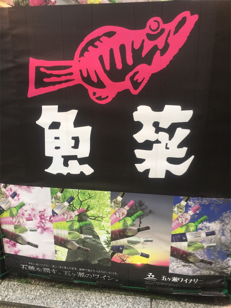 f:id:munakatatsuyoshi131:20170331124740j:image