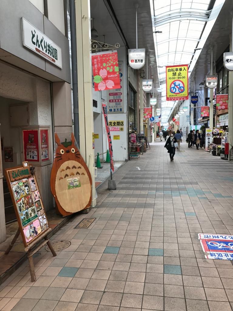 f:id:munakatatsuyoshi131:20170401165221j:plain