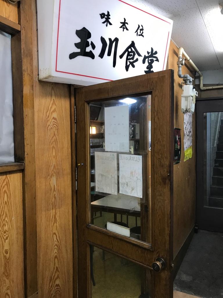 f:id:munakatatsuyoshi131:20170401165856j:plain