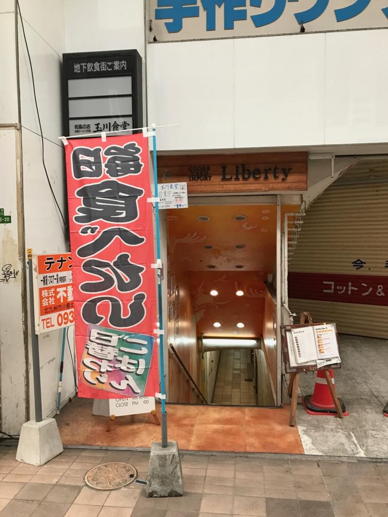f:id:munakatatsuyoshi131:20170401170942j:plain