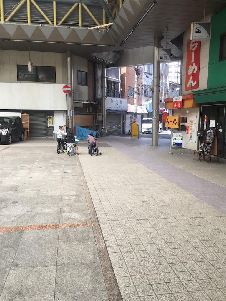f:id:munakatatsuyoshi131:20170404134840j:image