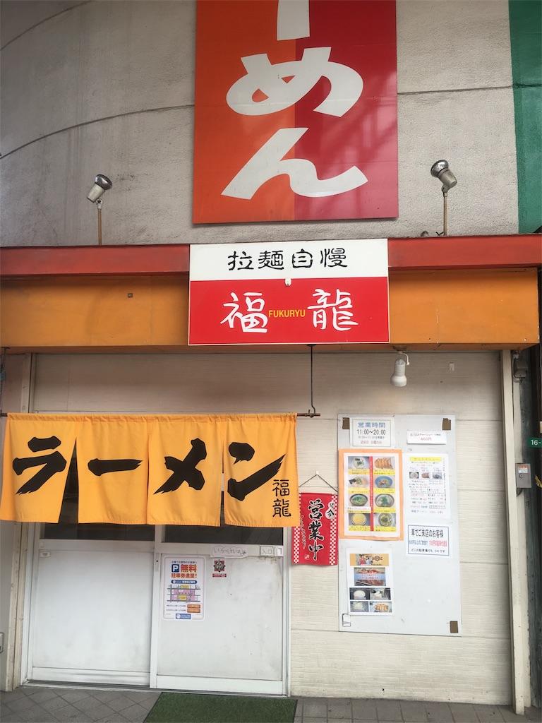 f:id:munakatatsuyoshi131:20170404134857j:image