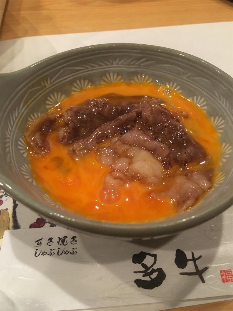 f:id:munakatatsuyoshi131:20170404215608j:image