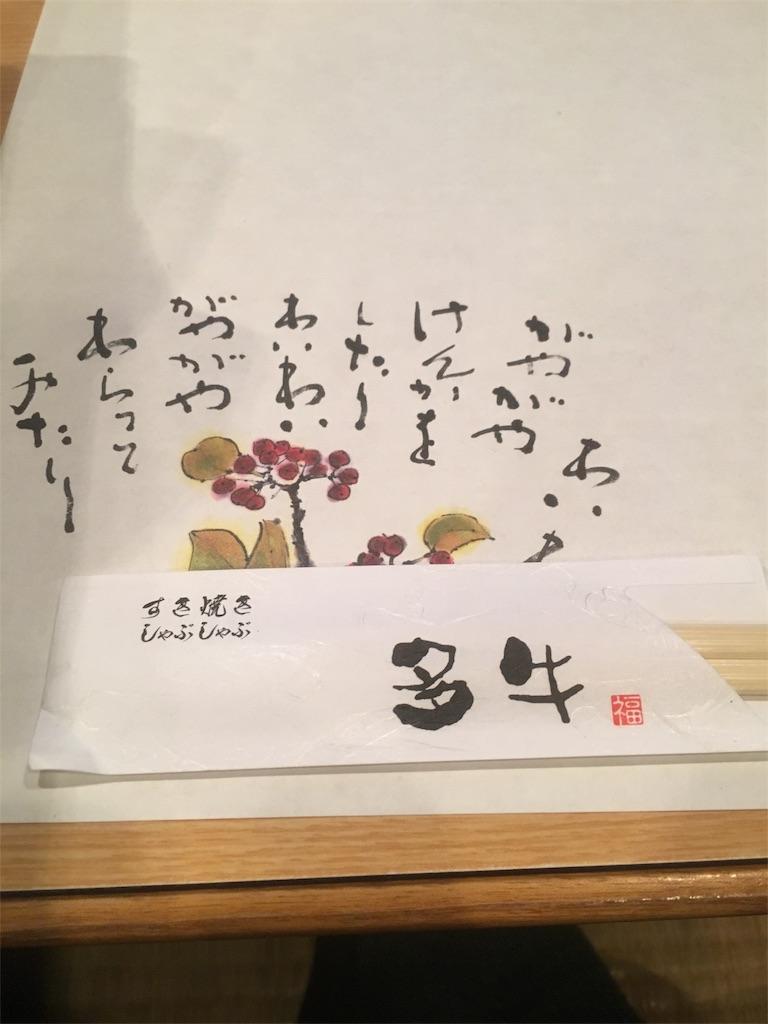 f:id:munakatatsuyoshi131:20170404215821j:image