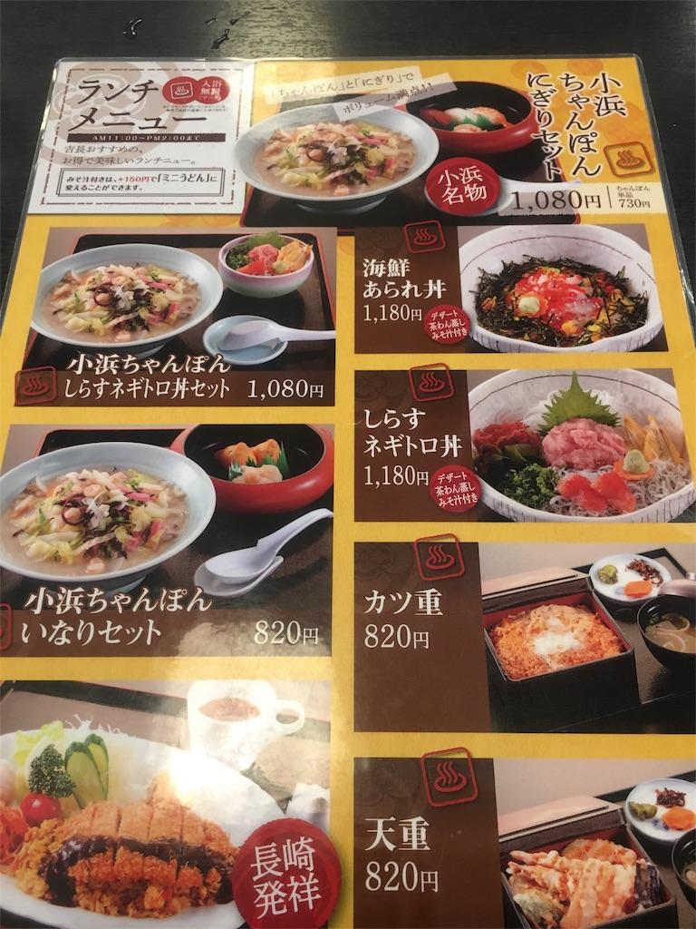f:id:munakatatsuyoshi131:20170406172556j:image