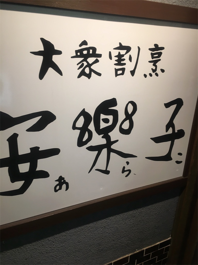 f:id:munakatatsuyoshi131:20170406173253j:image
