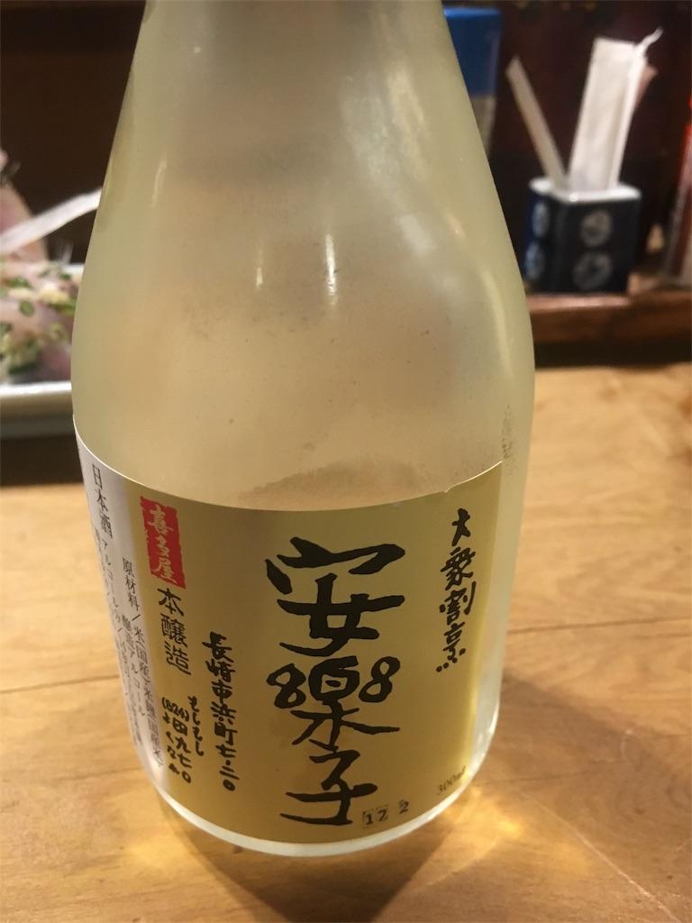 f:id:munakatatsuyoshi131:20170406173441j:image