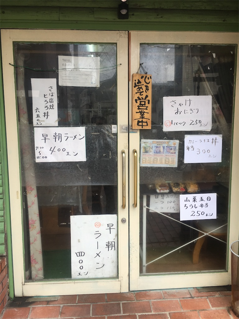 f:id:munakatatsuyoshi131:20170406173928j:image