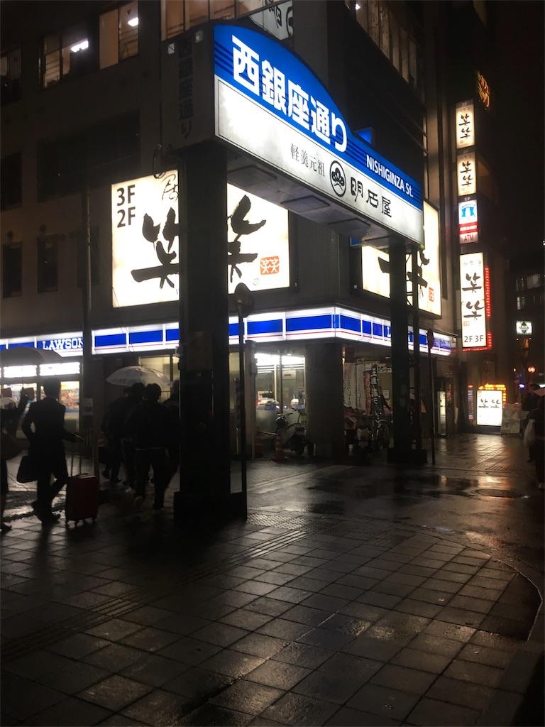 f:id:munakatatsuyoshi131:20170407195022j:image