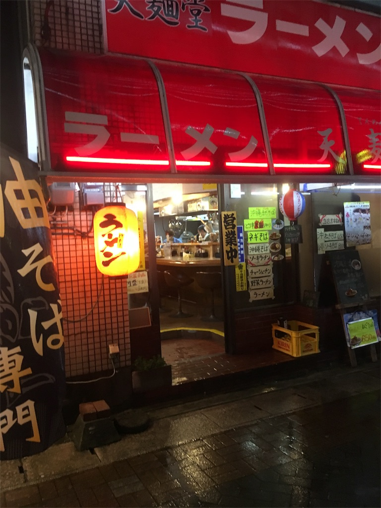 f:id:munakatatsuyoshi131:20170407195105j:image
