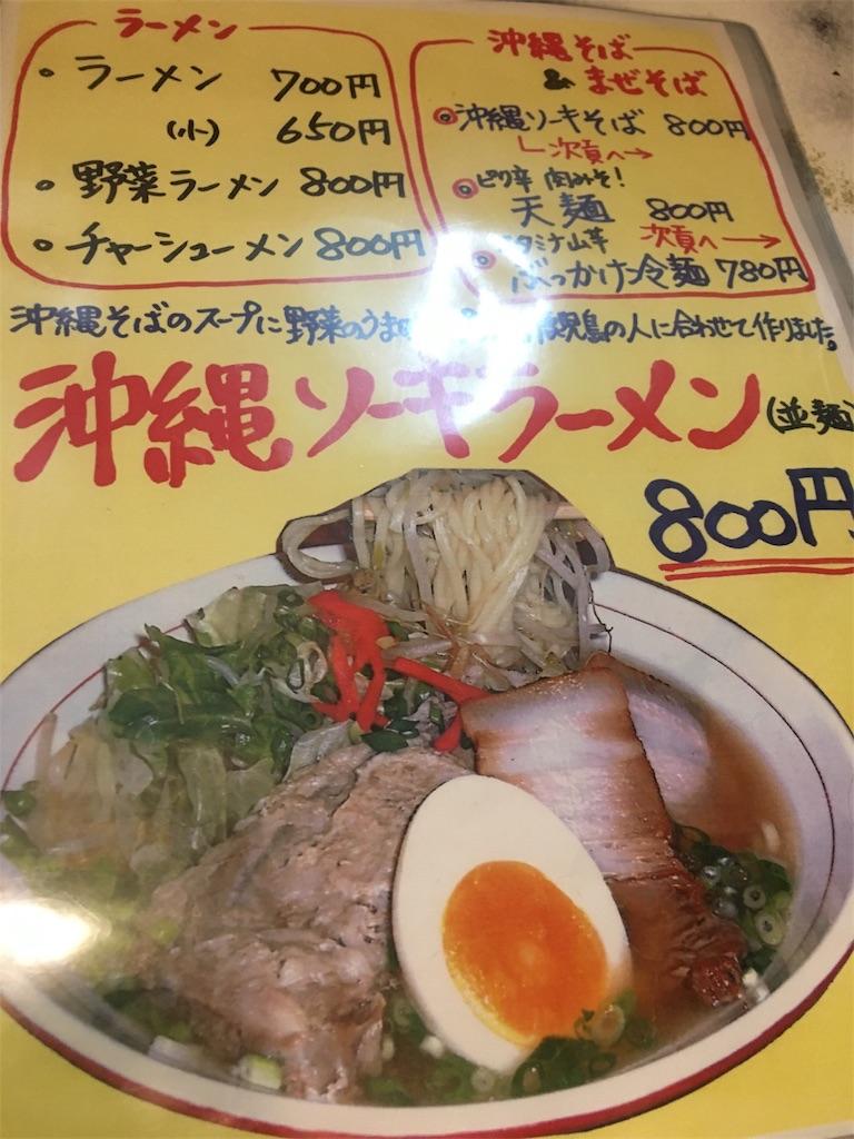 f:id:munakatatsuyoshi131:20170407195145j:image