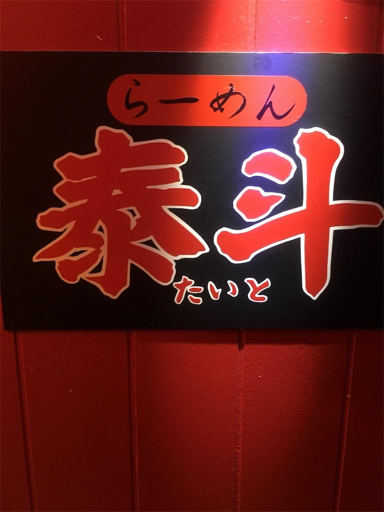 f:id:munakatatsuyoshi131:20170410183138j:image