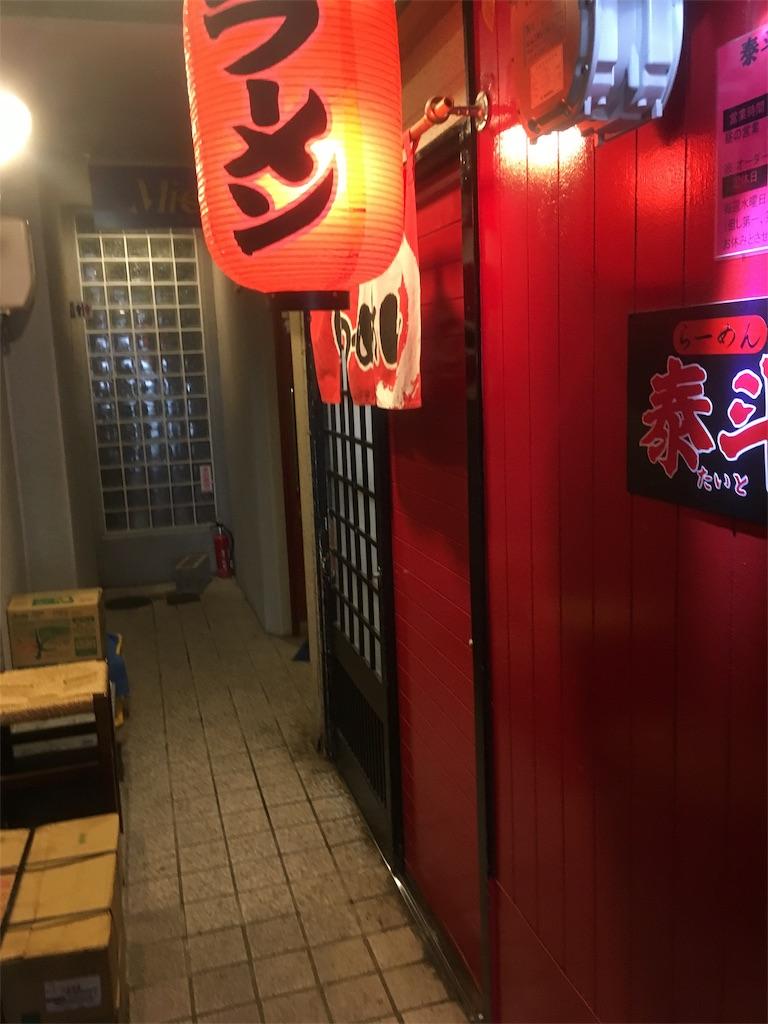 f:id:munakatatsuyoshi131:20170410183206j:image