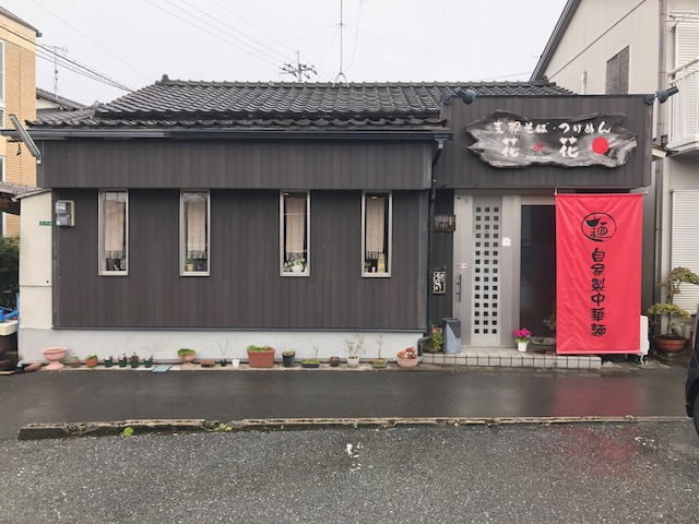 f:id:munakatatsuyoshi131:20170410185340j:plain