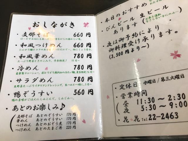 f:id:munakatatsuyoshi131:20170410185526j:plain