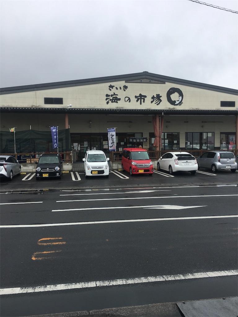 f:id:munakatatsuyoshi131:20170411175933j:image