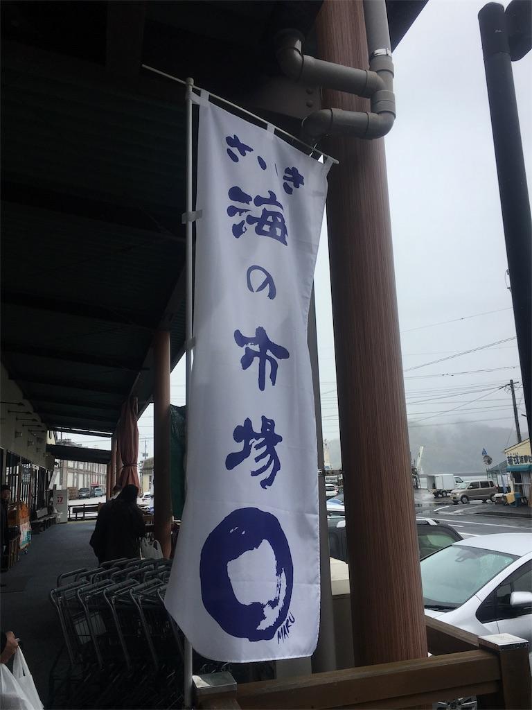 f:id:munakatatsuyoshi131:20170411175945j:image
