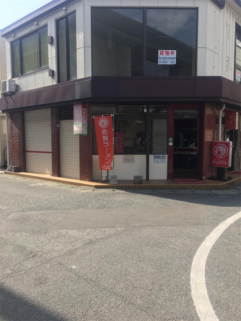f:id:munakatatsuyoshi131:20170412153825j:image