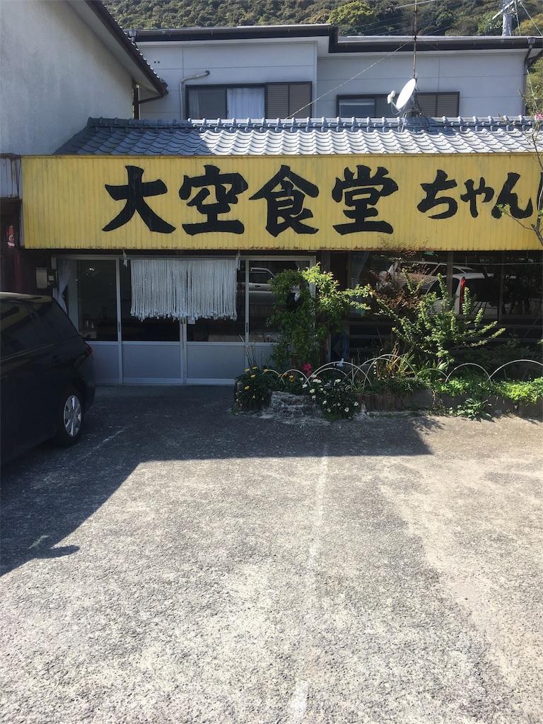 f:id:munakatatsuyoshi131:20170414213957j:image