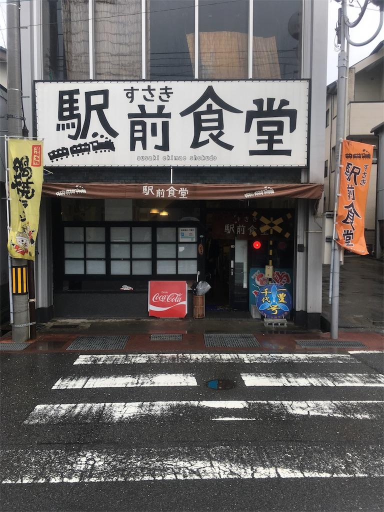 f:id:munakatatsuyoshi131:20170417123753j:image