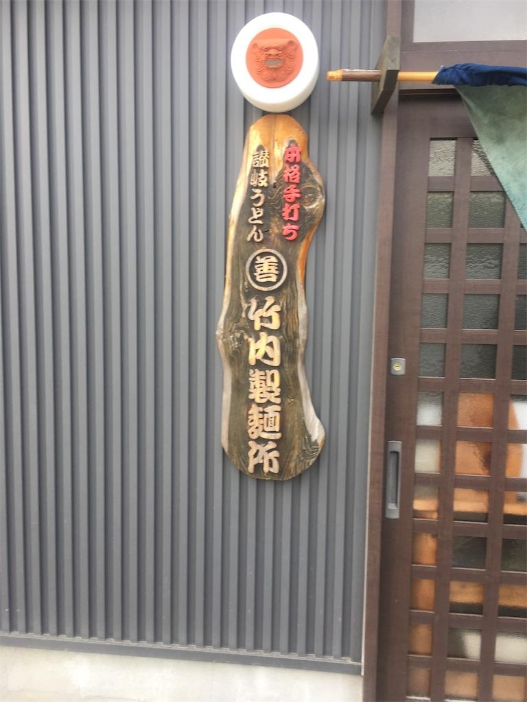 f:id:munakatatsuyoshi131:20170419005730j:image