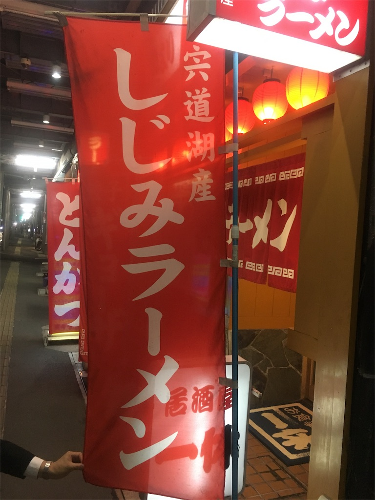 f:id:munakatatsuyoshi131:20170419210313j:image