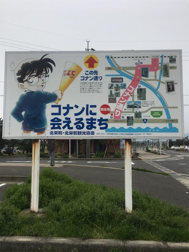 f:id:munakatatsuyoshi131:20170420232236j:image