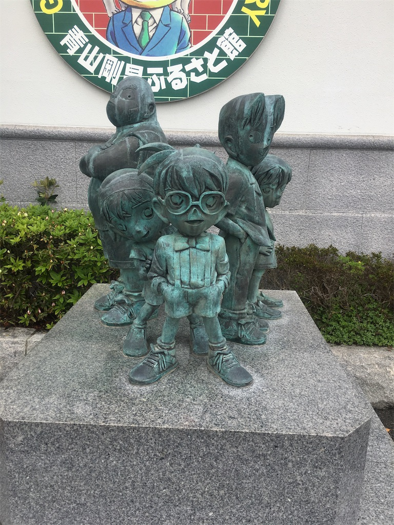 f:id:munakatatsuyoshi131:20170420232301j:image