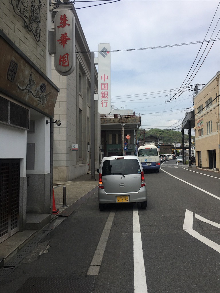 f:id:munakatatsuyoshi131:20170421150001j:image
