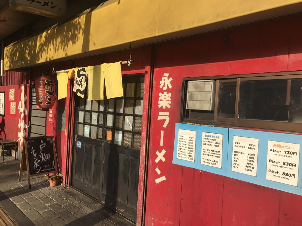 f:id:munakatatsuyoshi131:20170425234811j:plain