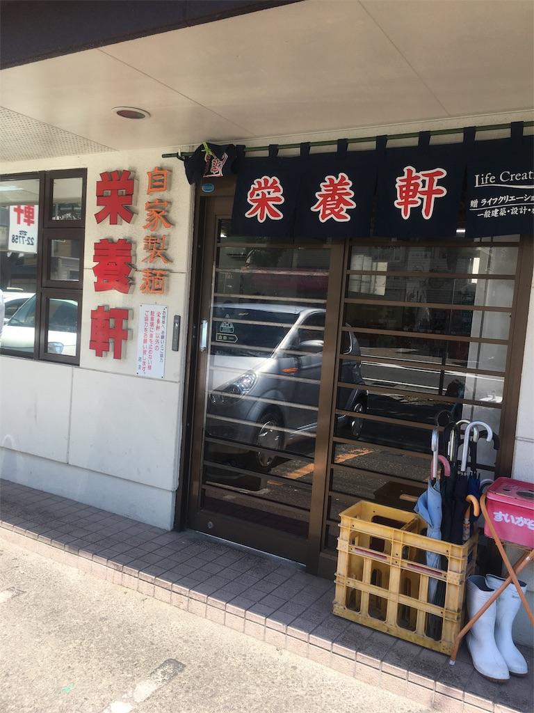 f:id:munakatatsuyoshi131:20170428145325j:image