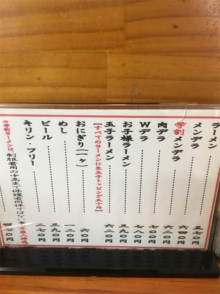 f:id:munakatatsuyoshi131:20170428145327j:image